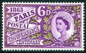 HERRICKSTAMP GREAT BRITAIN Sc.# 392p 1963 Phosphour