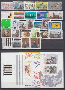 Z4116, various 1994 germany set sets of 1 mnh and 3 s/s lot all d#