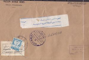 FREE-SH-Saudi-Arabia-74-Cover-Returned-to-sender-official-stamp-10-P-scarce-ite