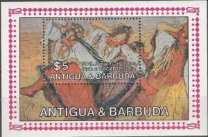 Antigua #791  MNH CV $3.75
