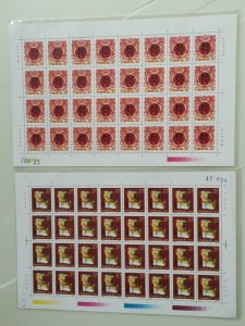 CHINA 1994-1  YEAR OF THE DOG 2V FULL SHEET STAMP IN EXCELLENT COLLECTION