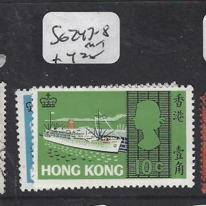 HONG KONG    (P0110B)  BOATS SG 247-8  MOG