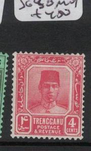 Malaya Trengganu SG 30 MOG (3drn)