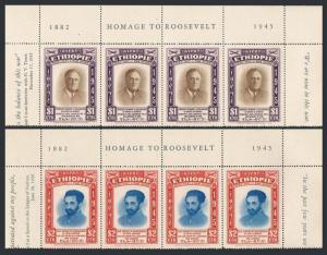 Ethiopia C21-C22 strips/4,MNH. Emperor Haile Selassie,Franklin D.Roosevelt,1947.