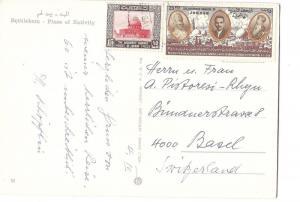 Jordan PPC Pope Stamp, Bethlehem Nativity, to Switzerland (bao)