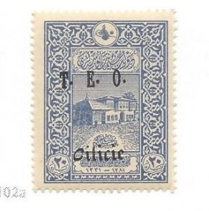 Cilicia, 77, Overprinted Single,**MNH**