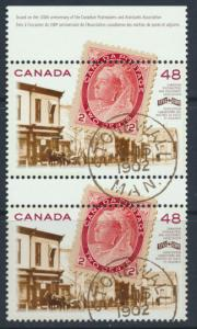 Canada  SG 2155   MUH Gutter pair as issued in sheet Canadian Post Master