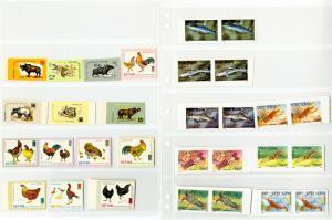 Vietnam Imperforate Stamp Complete Set