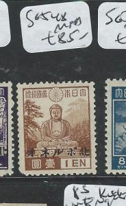 NORTH BORNEO JAPANESE OCCUPATION (P2207B) ON JAPAN SHOWS Y1  SG J48  MNH