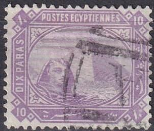 Egypt 30  F-VF Used  CV $5.00  (A18630)