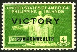 PHILIPPINES #486 MINT OG LH