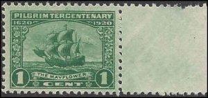 548 Mint,OG,NH... SCV $9.25
