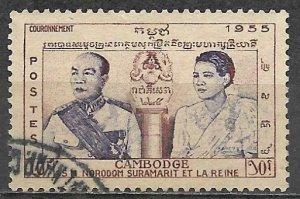 Cambodia 1955 Stamp King Norodom Suramarit And Queen Kossamak Nearirat 10r Used