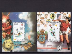 Djibouti 1981 Sc#C141/142 Football World Cup '82 S/S (2) PERFORATED .MNH
