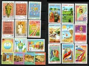 2007- Tunisia - Tunisie - Full year- Année complète- 22 stamps- 22 timbres-MNH**