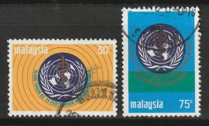 MALAYSIA 1973  25th Anniversary of WHO Set of 2V USED SG#103-104