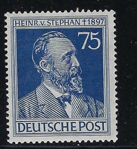 Germany AM Post Scott # 579, mint nh