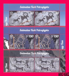 KYRGYZSTAN 2021 History Archaeology Stones Petroglyphs Saimaluu Tash 3 pairs MNH