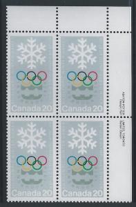 Canada #689 UR PL BL Winter Olympics 20¢ MNH5