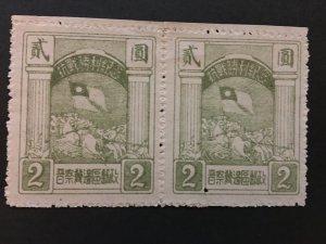 china liberated area stamp block, jin-cha-ji zone memorial stamp, rare, list#87