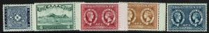 Greece SC# 416 - 420 Mint Never Hinged / Dry Gum Line on #419 - S5889