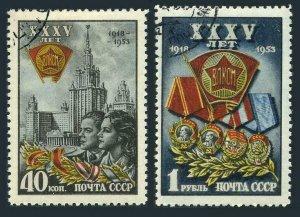 Russia 1674-1675, CTO. Michel 1677-1678. Youth Communist League, 35th Ann. 1953.