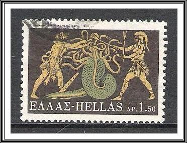 Greece #975 Labors of Hercules Used