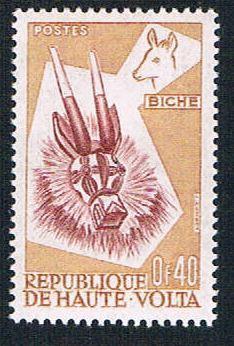 Upper Volta 72 MLH Deer Mask (BP09618)