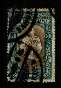 Thailand SC# 156 Used Perf 12.5 London Print (See Notes)  - S8073