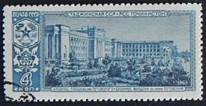 SU, 1963, (1023-T)