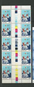 Australia - Scott 810 - Disable Year Issue -1981-VFU -Gutter Strip-10 Stamps