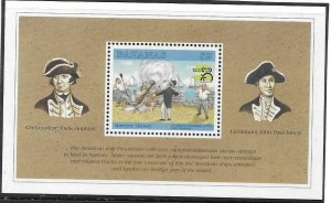 1999    BAHAMAS  -  SG.  MS  1172  -  STAMP EXHIBITION   -  MNH
