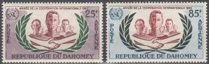 Dahomey #C26-7  MNH F-VF  (SU3380)