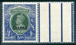 INDIA CHAMBA Scott 103  1943 5r Sheet Margin Mint Never Hinged