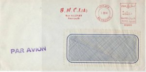 Lebanon 1966 Airmail Commercial Machine Cancel Stamps Cover ref R 18651