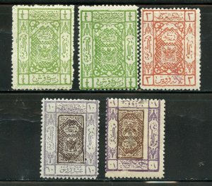 SAUDI ARABIA SCOTT# L48a-L50 MINT LIGHTLY HINGED SEVERAL SHADES AS SHOWN
