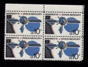 US Sc 1557 MNH ZIP Block of Four VF (1975):