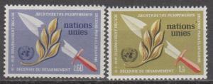 UN Geneva #30-1 MNH F-VF  (ST1197)