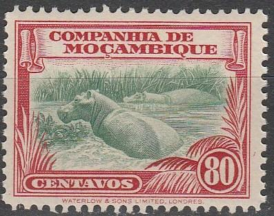 Mozambique Co #186 MNH F-VF (SU2340)