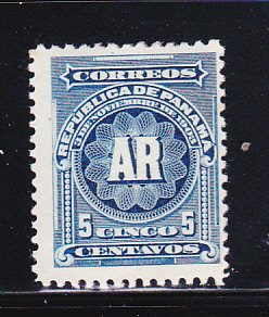 Panama H22 Set MH Acknowledgment Of Receipt Stamp (B)