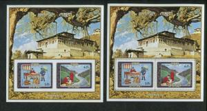Lot of 9 - 1973 Bhutan Airmail Stamps Souvenir Sheets #155Gh INDIPEX 73