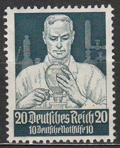 Stamp Germany Mi 562 Sc B65 1934 War 3rd Reich Profe ions Scientist MH
