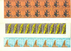 EGYPT-1964 UNESCO Day - Monuments of Nubia SC# 652:654 Sheets