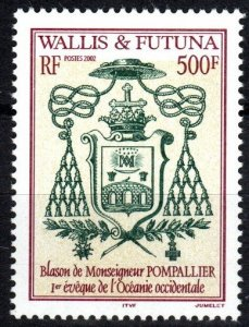 Wallis And Futuna Islands  #550 MNH CV $11.00 (S10928)