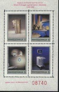Macedonia MNH Sc RA9b Anti-Cancer