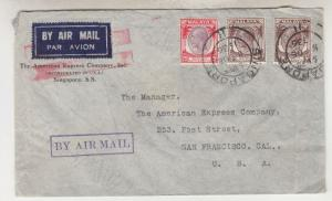 STRAITS SETTLEMENTS, 1936 Airmail cover to USA, 5c.(2), 25c., Red Jusqu'a