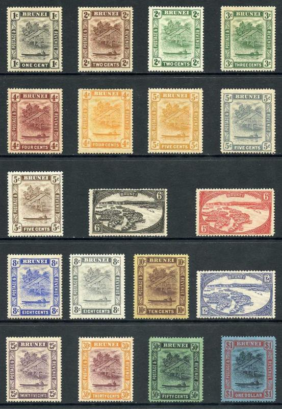 Brunei SG60/78 1924 Set of 19 M/Mint (1c to 8c Brown Gum higher values white gu