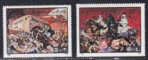 Libya # 837-838, Evacuation of Foreign Forces, NH, 1/2 Cat.