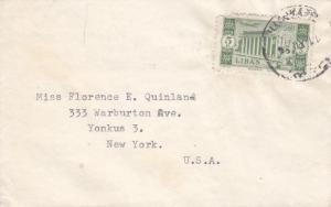Lebanon to Yonkers, New York, 1954 (11436)