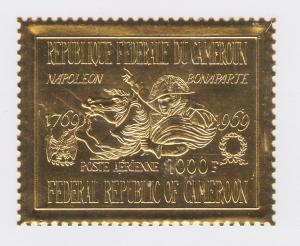 Cameroun Sc C126 MNH. 1969 1000fr Napoleon on Horseback, embossed gold foil